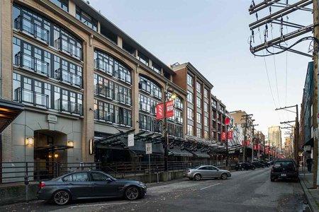 R2240077 - 308 1275 HAMILTON STREET, Yaletown, Vancouver, BC - Apartment Unit