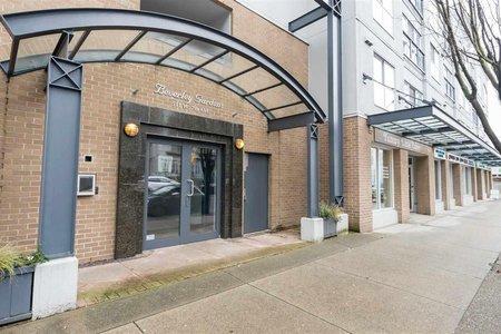 R2240343 - 212 511 W 7TH AVENUE, Fairview VW, Vancouver, BC - Apartment Unit