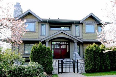 R2240442 - 7289 ADERA STREET, South Granville, Vancouver, BC - House/Single Family