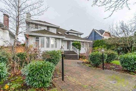 R2240587 - 7626 HEATHER STREET, Marpole, Vancouver, BC - House/Single Family