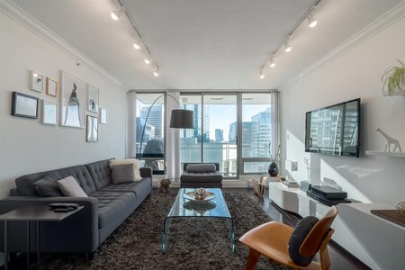 R2240956 - 2905 1200 W GEORGIA STREET, West End VW, Vancouver, BC - Apartment Unit