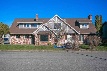 R2240981 - 9737 ASHWOOD DRIVE, Garden City, Richmond, BC - House/Single Family