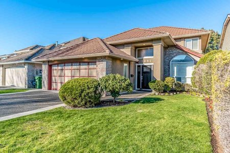 R2241096 - 5491 LACKNER CRESCENT, Lackner, Richmond, BC - House/Single Family