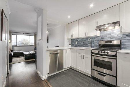 R2241110 - 301 1990 W 6TH AVENUE, Kitsilano, Vancouver, BC - Apartment Unit