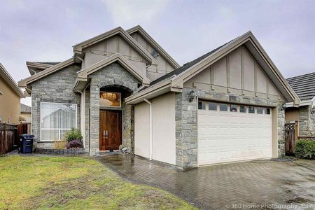 R2241143 - 6333 COMSTOCK ROAD, Granville, Richmond, BC - House/Single Family