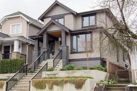 R2241229 - 322 E 37TH AVENUE, Main, Vancouver, BC - House/Single Family
