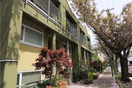 R2241283 - 5 795 W 8TH AVENUE, Fairview VW, Vancouver, BC - Apartment Unit