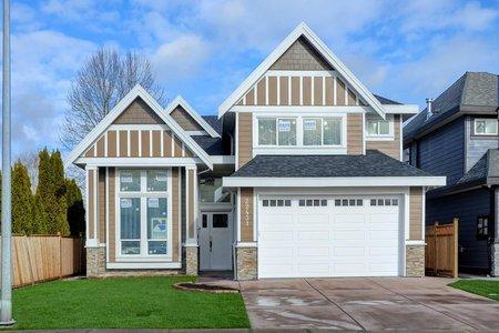 R2241445 - 22431 RATHBURN DRIVE, Hamilton RI, Richmond, BC - House/Single Family