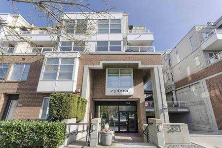 R2241570 - 400 2768 CRANBERRY DRIVE, Kitsilano, Vancouver, BC - Apartment Unit