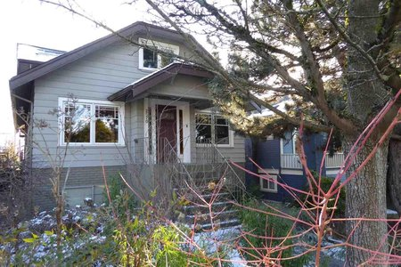 R2241909 - 2570 DUNDAS STREET, Hastings East, Vancouver, BC - House/Single Family