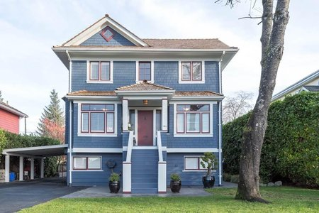 R2242036 - 1816 MAHON AVENUE, Central Lonsdale, North Vancouver, BC - House/Single Family