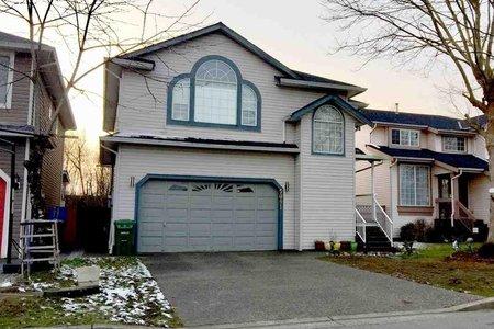 R2242230 - 5091 OLIVER DRIVE, Hamilton RI, Richmond, BC - House/Single Family