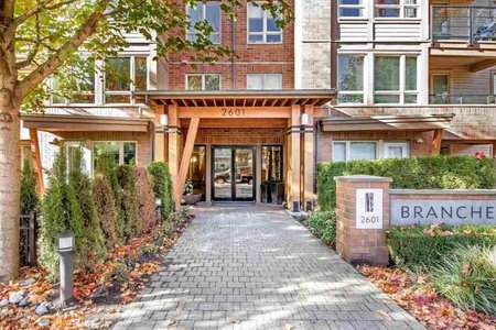 R2242930 - 206 2601 WHITELEY COURT, Lynn Valley, North Vancouver, BC - Apartment Unit