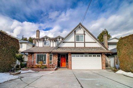 R2242983 - 10451 STEVESTON HIGHWAY, McNair, Richmond, BC - House/Single Family
