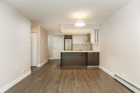 R2243740 - 909 1783 MANITOBA STREET, False Creek, Vancouver, BC - Apartment Unit