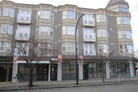 R2243943 - 204 5723 BALSAM STREET, Kerrisdale, Vancouver, BC - Apartment Unit