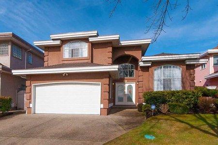 R2244456 - 5691 BARNARD DRIVE, Terra Nova, Richmond, BC - House/Single Family
