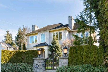 R2245720 - 6738 BEECHWOOD STREET, S.W. Marine, Vancouver, BC - House/Single Family