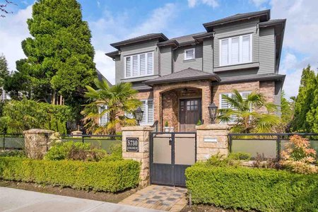 R2246142 - 5730 ATHLONE STREET, South Granville, Vancouver, BC - House/Single Family