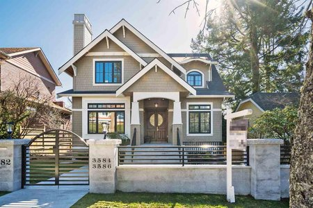 R2246144 - 3582 W 37TH AVENUE, Dunbar, Vancouver, BC - House/Single Family