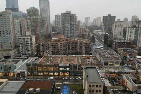 R2246637 - 1901 1060 ALBERNI STREET, West End VW, Vancouver, BC - Apartment Unit