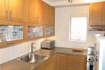 R2247128 - 204 1967 BARCLAY STREET, West End VW, Vancouver, BC - Apartment Unit