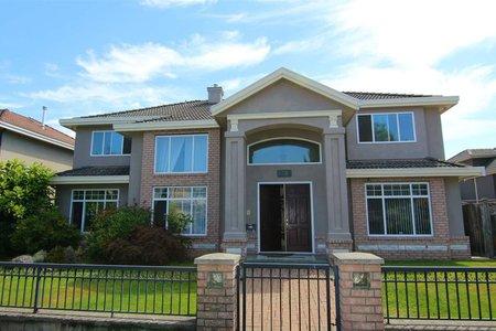 R2247255 - 9720 BATES ROAD, Broadmoor, Richmond, BC - House/Single Family
