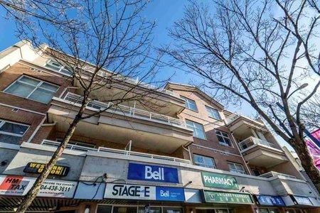 R2247349 - 307 3319 KINGSWAY, Collingwood VE, Vancouver, BC - Apartment Unit
