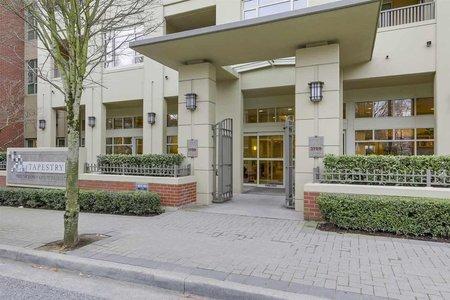 R2247613 - 104 2799 YEW STREET, Kitsilano, Vancouver, BC - Apartment Unit