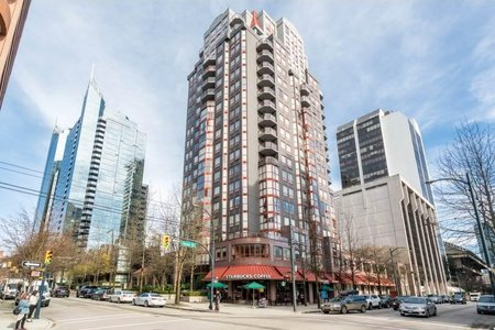 R2247642 - 1407 811 HELMCKEN STREET, Downtown VW, Vancouver, BC - Apartment Unit