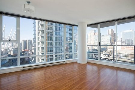R2247794 - 1808 131 REGIMENT SQUARE, Downtown VW, Vancouver, BC - Apartment Unit