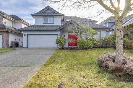 R2247806 - 3766 LAM DRIVE, Terra Nova, Richmond, BC - House/Single Family