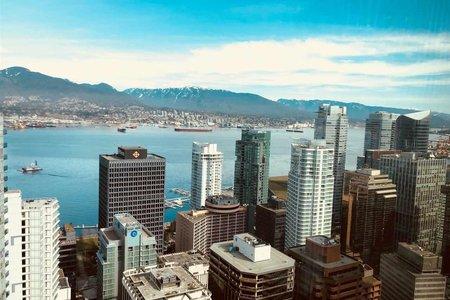 R2247884 - 4505 1151 W GEORGIA STREET, Coal Harbour, Vancouver, BC - Apartment Unit