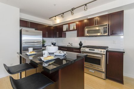 R2248658 - 203 122 E 3RD STREET, Lower Lonsdale, North Vancouver, BC - Apartment Unit