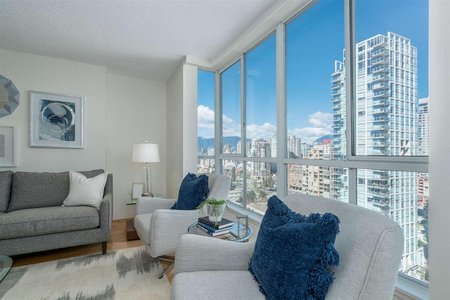R2248674 - 2201 1500 HOWE STREET, Yaletown, Vancouver, BC - Apartment Unit