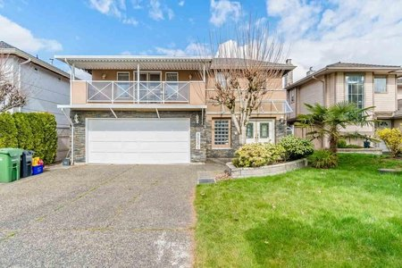 R2248991 - 9251 CUNNINGHAM PLACE, West Cambie, Richmond, BC - House/Single Family