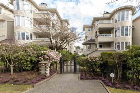 R2249291 - 204 7520 COLUMBIA STREET, Marpole, Vancouver, BC - Apartment Unit
