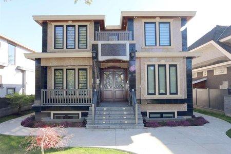 R2250462 - 4928 BLENHEIM STREET, MacKenzie Heights, Vancouver, BC - House/Single Family