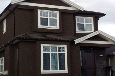 R2251216 - 605 E 65TH AVENUE, South Vancouver, Vancouver, BC - House/Single Family