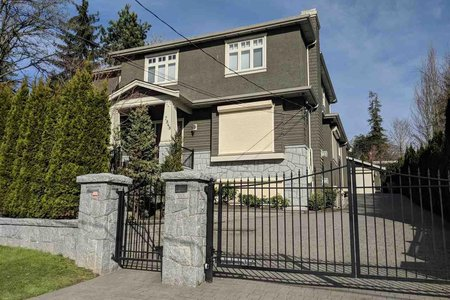 R2251569 - 7948 ANGUS DRIVE, South Granville, Vancouver, BC - House/Single Family