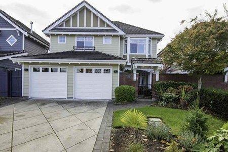R2251642 - 3793 LAM DRIVE, Terra Nova, Richmond, BC - House/Single Family