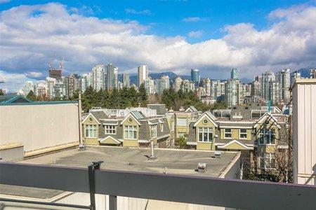 R2252281 - 12 704 W 7TH AVENUE, Fairview VW, Vancouver, BC - Townhouse