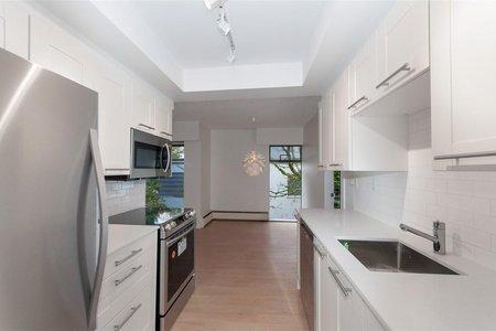 R2252384 - 302 2275 W 40TH AVENUE, Kerrisdale, Vancouver, BC - Apartment Unit