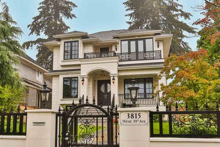 R2252485 - 3815 W 39TH AVENUE, Dunbar, Vancouver, BC - House/Single Family