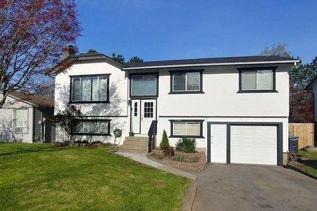 R2253379 - 2882 267A STREET, Aldergrove Langley, Langley, BC - House/Single Family