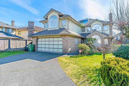R2253709 - 9238 CUNNINGHAM PLACE, West Cambie, Richmond, BC - House/Single Family
