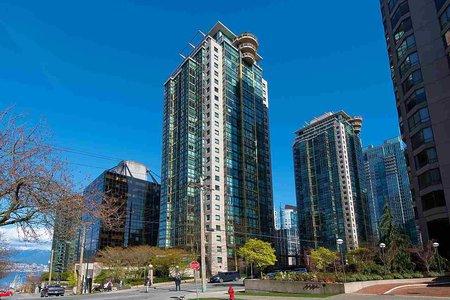R2253787 - 601 1367 ALBERNI STREET, West End VW, Vancouver, BC - Apartment Unit
