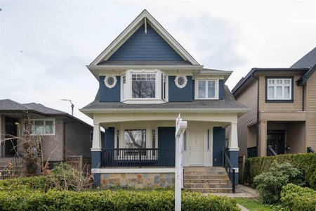 R2254535 - 156 E 19TH AVENUE, Main, Vancouver, BC - House/Single Family
