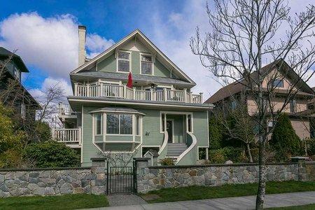 R2254668 - 1 335 W 13TH AVENUE, Mount Pleasant VW, Vancouver, BC - Apartment Unit