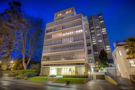 R2254925 - 203 2095 BEACH AVENUE, West End VW, Vancouver, BC - Apartment Unit